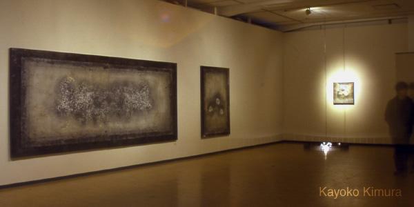 Kayoko Kimura Exhibition
